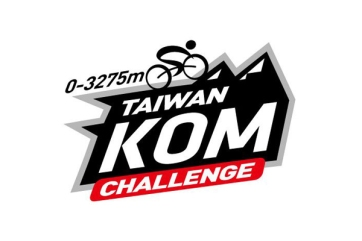 logo-taiwan-challenge